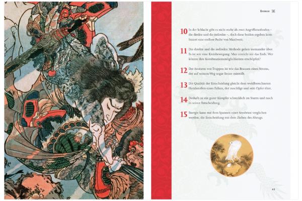 Sun Tzu 1